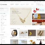 Creema   ハンドメイド・手作り・クラフト作品の通販、販売サイト