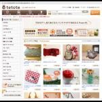 ハンドメイド・手作りマーケット tetote テトテ -販売・購入