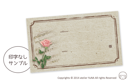 〈宛名シール〉一輪薔薇と楽譜 アンティーク風《ブラウン系》