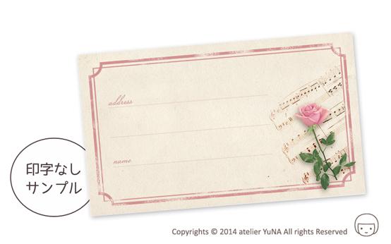 〈宛名シール〉一輪薔薇と楽譜 アンティーク風《ピンク系》