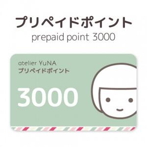 p100001000