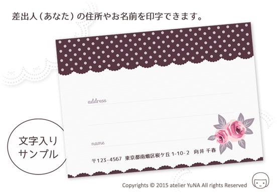 宛名シールL 水玉模様と小さなブーケ 《濃色・ピンク系01》