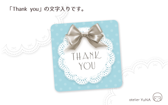 Thank youシール 艶やかリボンと丸レース みずいろ水玉