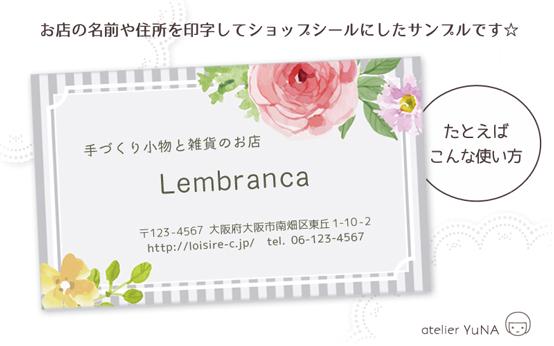 〈メッセージカード・名刺〉水彩のお花&ストライプ《グレイ》