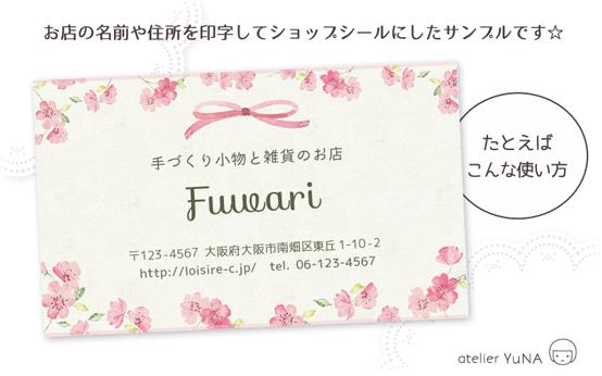 メッセージカード 水彩タッチの花模様《ピンク》