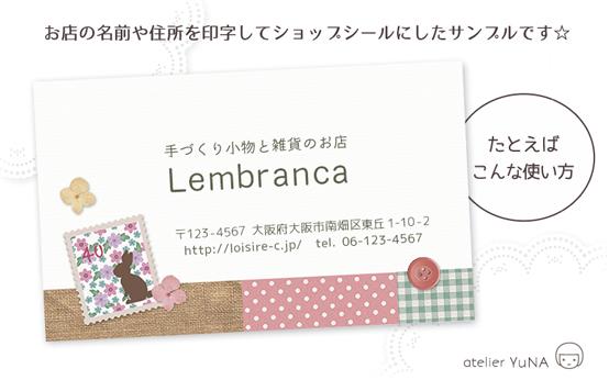 メッセージカード うさぎの切手コラージュ風《ピンク水玉》