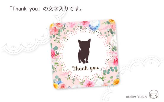 子猫シルエットと花模様