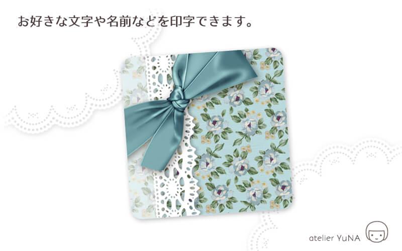 〈ショップシール四角〉サテンのリボン&花模様《ブルー系01》