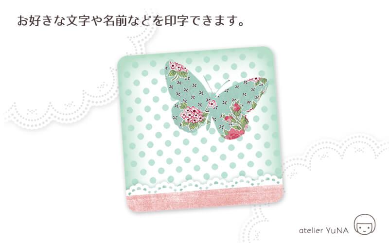 〈ショップシール四角〉蝶・dots & floral《みずいろ系01》