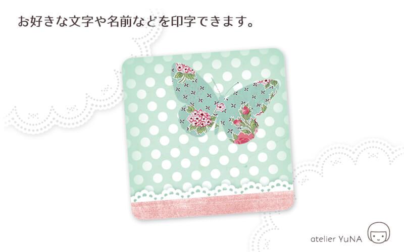 〈ショップシール四角〉蝶・dots & floral《みずいろ系02》