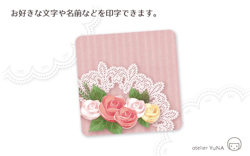 〈ショップシール四角〉薔薇とレース《ピンク系02》