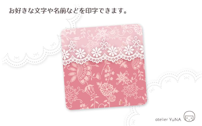 〈ショップシール四角〉レトロ風花柄とレース02