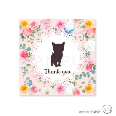 正方形 Thank youシール 子猫シルエットと花模様